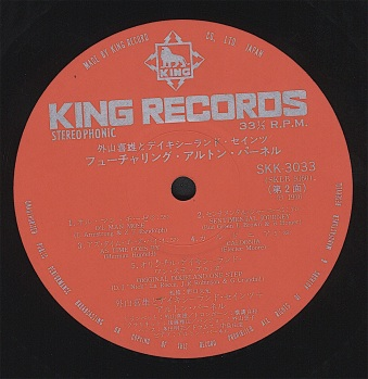 King SKK 3033